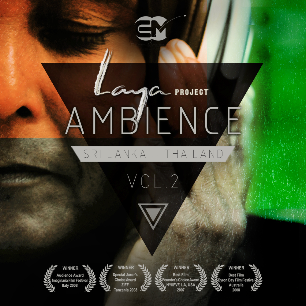 ambience of cinematic sound essay