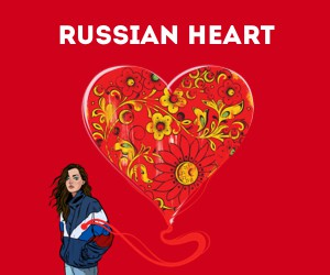 Loopmasters iq samples   russia heart cover 300x250