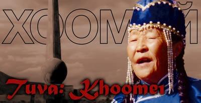 Tuva Khoomei