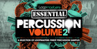 Essentials 30 - Percussion Vol2
