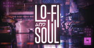 Looptone loops samples lo fi and soul new 1000 x 512 web