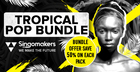 Tropical Pop Bundle