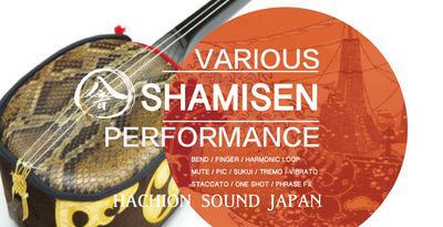 Hachion Sound - Shamisen