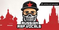 Russian rap vocals compressed