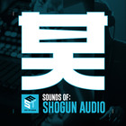 Sounds of shogun audio 1000 web